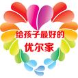 优尔家app手机版人下载 v05.06.0027