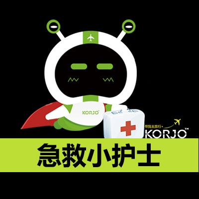 KORJO急救小护士小程序