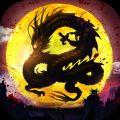 弑龙战刃游戏安卓最新版 v1.0