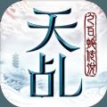 天乩之白蛇传说手机游戏九游版 v1.0.7