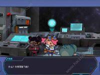 看土豆们的宇宙飞船太空猫当船长解锁方法图片3