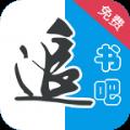 追书吧app手机版软件下载 v1.1.3