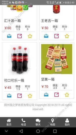 奶茶部落app图3