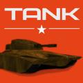 坦克战斗未来战役中文无限金币破解版 v1.6.3