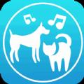 猫语翻译器ios苹果版app官方下载 v1.0.1