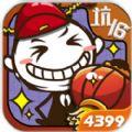 史上最坑爹的游戏16官方网站最新版 v1.0.04