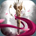 苍穹之剑2无限元宝内购破解版 v1.1.1.0