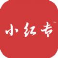 小红专app苹果版官方下载 v1.2.4