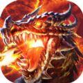 决战龙骑士官方网站安卓版下载 v1.0