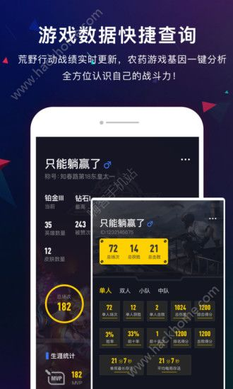 66键盘戏精男友版输入法app官方版下载图片2