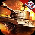 现代坦克装甲战歌手游下载 v1.0