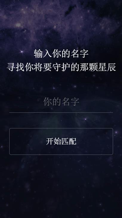 汉字守护者怎么弄?汉字守护者二维码入口[多图]