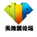 天地盟宝盒vip会员破解版app下载 v1.0
