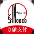 贵州石油加油支付app官方下载 v2.7