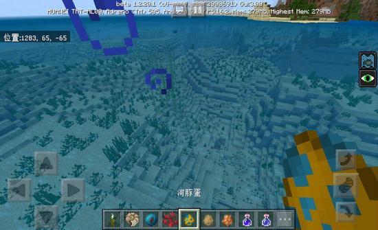 我的世界1.2.20.1版本更新公告 海底废墟地图曝光[多图]