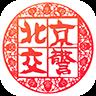 北京交警app苹果ios版下载安装 v3.1.5