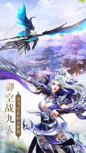 太古神王星魂觉醒游戏图3