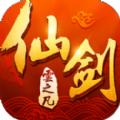 仙剑云之凡内购破解版 v0.8.90