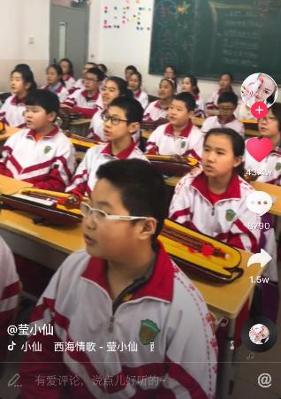 抖音西海情歌孩子合唱版谁有?抖音西海情歌孩子合唱视频分享[多图]