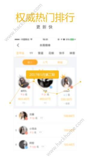 游客帮app图1