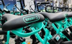 青桔单车app苹果版图1