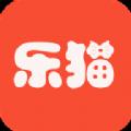 乐猫tv影视最新版app下载 v1.2.4