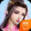 仙剑至尊手机游戏官方网站 v2.11.0