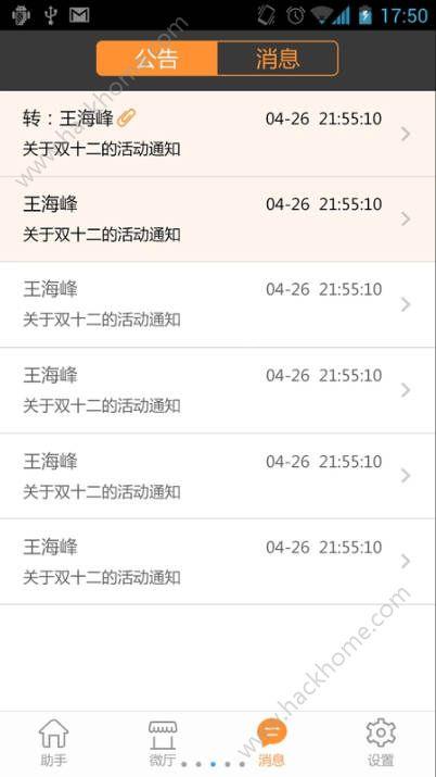 https://m.10010.com/msgo/download/android2/msgo2.apk码上购安卓下载链接最新版图3: