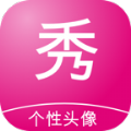 美漫秀安卓官方版app下载 v0.9.30