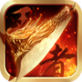 王者传奇手游加强版最新版本下载 v1.0.7.34