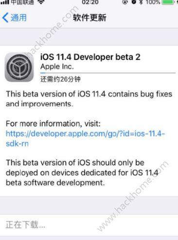 iOS11.4 beta2怎么样?iOS11.4 beta2值得更新吗?[多图]图片1