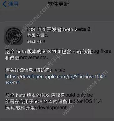 iOS11.4 beta2怎么样?iOS11.4 beta2值得更新吗?[多图]图片2