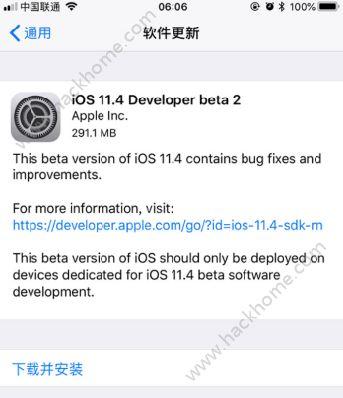 iOS11.4 beta2怎么不能升级?iOS11.4 beta2更新教程[多图]图片2