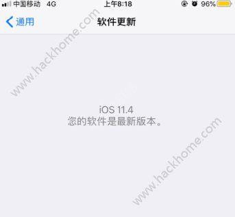 iOS11.4 beta2怎么不能升级?iOS11.4 beta2更新教程[多图]图片1