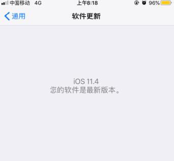 iOS11.4 beta2怎么不能升�?iOS11.4 beta2更新教程[多�D]