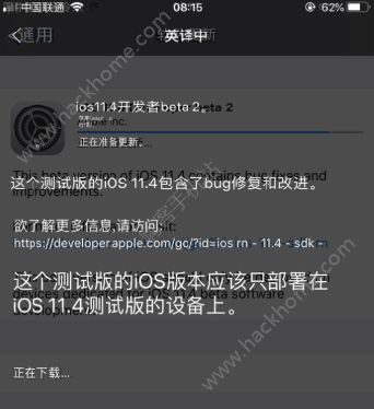 iOS11.4 beta2更新了什么?iOS11.4 beta2升级后卡不卡?[多图]图片1