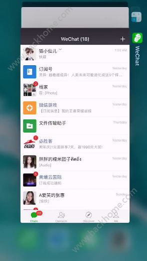 iOS11.4 beta2更新了什么?iOS11.4 beta2升级后卡不卡?[多图]图片2