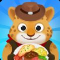 动物餐厅游戏