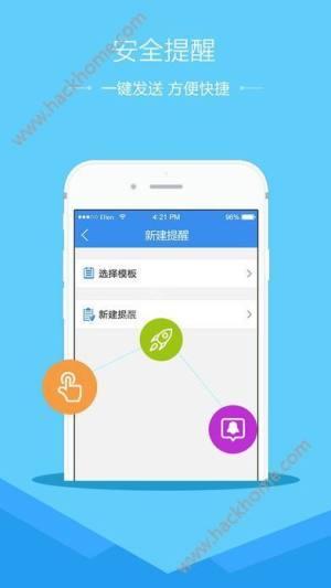 洛阳市安全教育平台登录账号图3