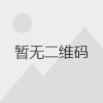 腾讯文档小程序二维码