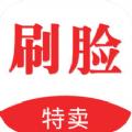 微信小程序刷�特�u入口app官方版下�d v1.0