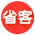 省客联盟购物返利平台app官方下载 v2.9.1