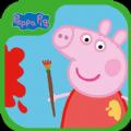 小猪佩奇涂色官方手机版app下载 v3.0.3
