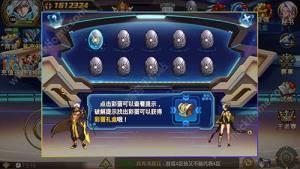 时空猎人头号玩家活动大全 头号玩家活动彩蛋汇总图片1