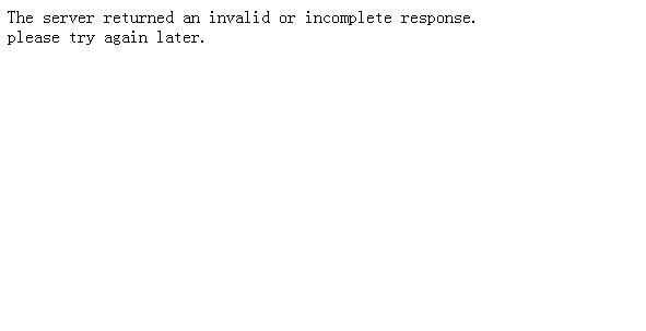微博搜索提示Service Temporarily Unavailable怎么回事[多图]