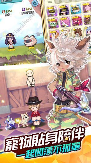 彩虹岛W游戏官方中文版(LaTale W)图3: