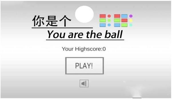 寻找最初的球在哪下载 寻找最初的球游戏唯一指定下载入口[多图]