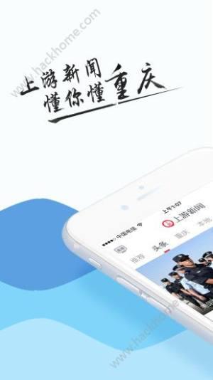 上游新闻app九童圆梦下载图片2