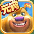 熊出没之熊大农场游戏下载安装内购破解版 v1.3.1