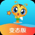 192手游盒子官方版app下载 v3.0